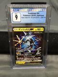 CGC Graded 2018 Pokemon Japanese High Class Ultra Shiny XURKITREE GX Holofoil Rare Trading Card -