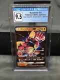CGC Graded 2018 Pokemon Japanese High Class Ultra Shiny BUZZWOLE GX Holofoil Rare Trading Card - GEM