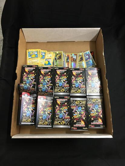 Collection of Opened Pokemon Japanese Shiny Star V & Other Cards from Collection