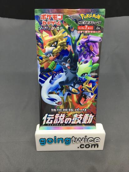 Factory Sealed Pokemon Japanese LEGENDARY HEARTBEAT 7 Card Booster Pack