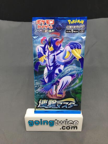 Factory Sealed Pokemon Japanese Sword & Shield RAPID STRIKE 5 Card Booster Pack