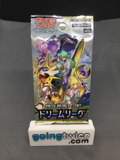 Factory Sealed Pokemon Japanese Sun & Moon DREAM LEAGUE 5 Card Booster Pack