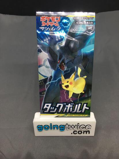 Factory Sealed Pokemon Japanese Sun & Moon TAG BOLT 5 Card Booster Pack