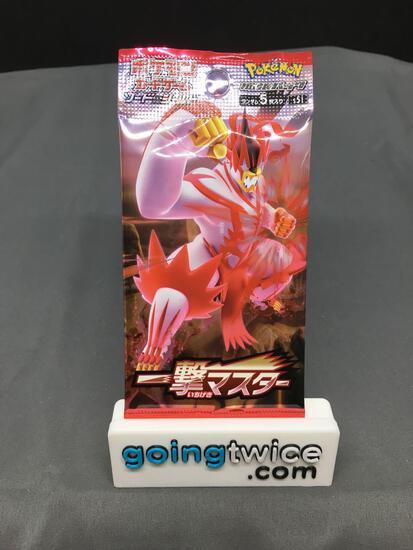 Factory Sealed Pokemon Japanese Sword & Shield SINGLE STRIKE 5 Card Booster Pack