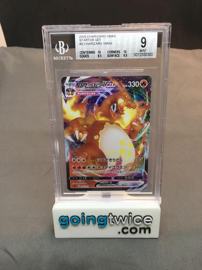 BGS Graded 2020 Pokemon Japanese Starter Set #2 CHARIZARD VMAX Holofoil Rare Trading Card - MINT 9