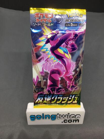 Rare Factory Sealed Japanese Pokemon REBEL CLASH 5 Card Booster Pack