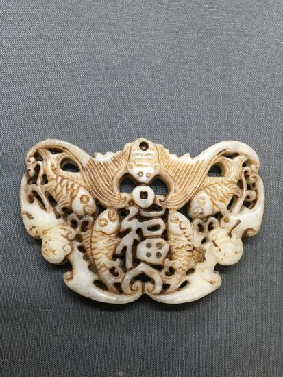 Asian Style Hand-Carved Koi Motif 65mm Tall 45mm Wide White Jade Pendant