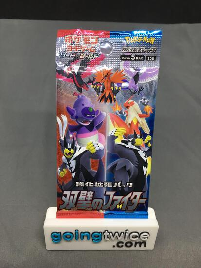 Factory Sealed Pokemon Japanese MATCHLESS FIGHTERS s5a 5 Card Booster Pack - NEW SET