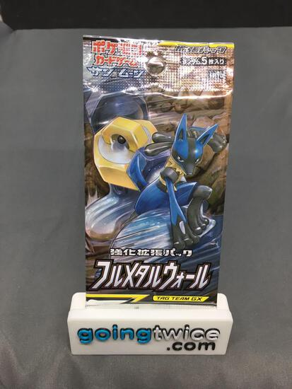 Factory Sealed Pokemon FULL METAL WALL Japanese 10 Card Booster Pack