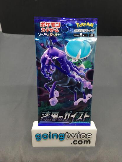 Factory Sealed Pokemon Japanese JET BLACK POLTERGEIST s6K 5 Card Booster Pack - New Set!!