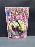 2015 Marvel Comics SPIDER GWEN #25 Special 25th Issue Modern Age Comic Book from NEW Collection