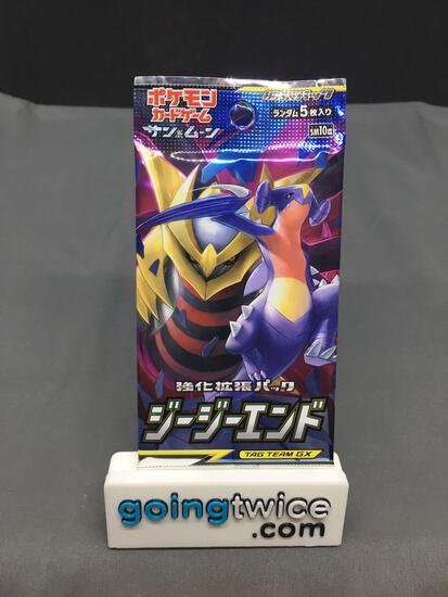 Factory Sealed Pokemon sm10a GG END Japanese 5 Card Booster Pack