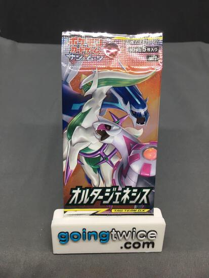 Factory Sealed Pokemon sm12 ALTER GENESIS Japanese 5 Card Booster Pack