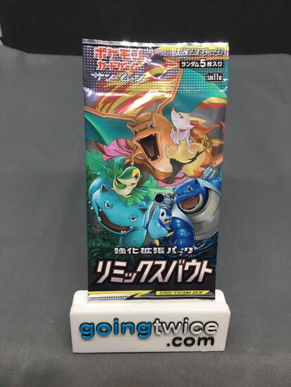 Factory Sealed Pokemon sm11a REMIX BOUT Japanese 5 Card Booster Pack