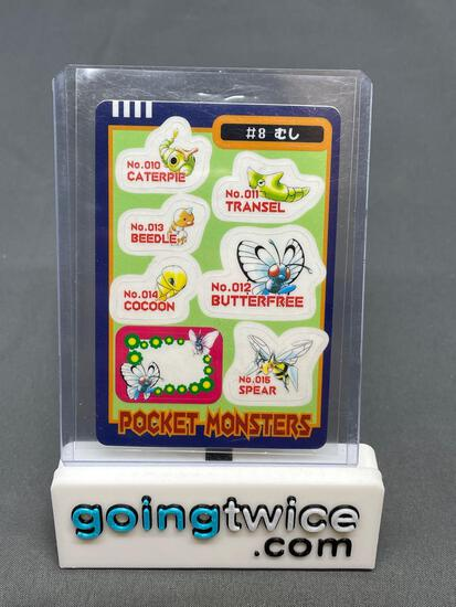 1997 Bandai Pokemon Japanese #8 Vintage Sticker Trading Card w/ Butterfree, Beedrill, and More