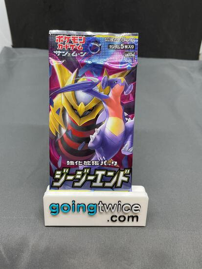 Factory Sealed Pokemon GG END Japanese 5 Card Booster Pack