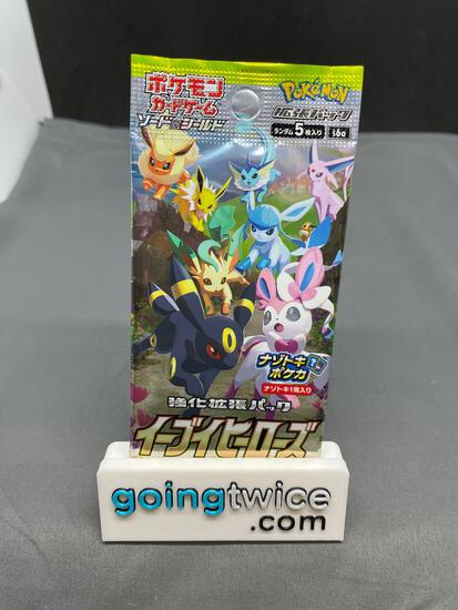 Factory Sealed Pokemon s6a EEVEE HEROES Japanese 5 Card Booster Pack