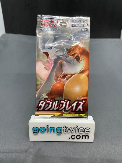 Factory Sealed POKEMON Japanese Sun & Moon Double Blaze 5 Card Booster Pack