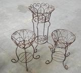 3 Metal Pot Holders