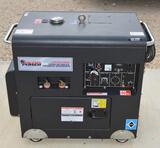 Falcon Power Industrial Diesel Series 8500ES Welder/Generator