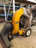 MTD Multi-Vac Yard Blower/Vacuum