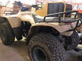 Honda FourTrax ATV/4 Wheeler