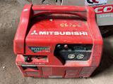 Mitsubishi Inverter MGC1101 Mini Generator