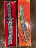 Prosperity Decorative Sword approx 14-15 in