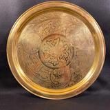 Vintage Iskandar Matar & Sons Nazareth Isreal Copper Tray