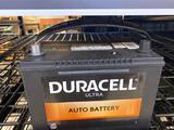 Duracell Ultra 650 CCA Battery