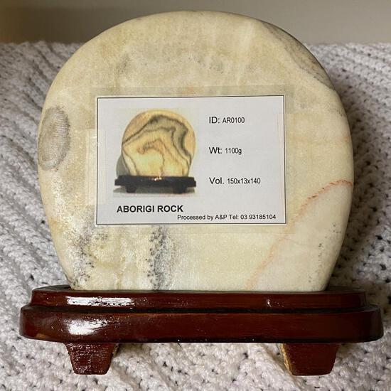 Australian Fossil Rock on Pedestal