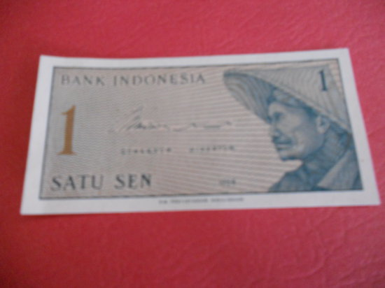 Bank Indonesia,1964, 1 SATU SEN currency