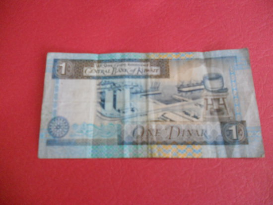 Central Bank of Kuwait, 1994, One Dinar