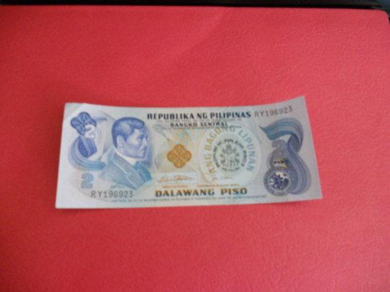 Pilipinas, 2 DALAWANG PISO, 1949
