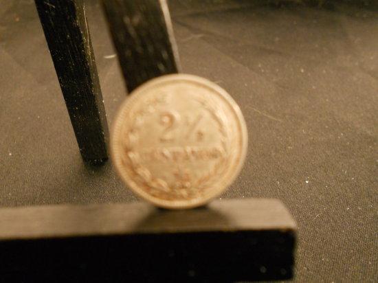 1888 Dominican 2 1/2 CENTAVOS