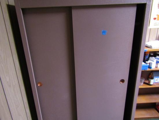 Metal Closet Cabinet
