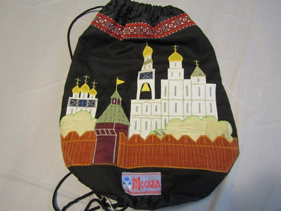 Vintage Handmade Bag, MOCKRA
