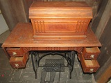 Ant/Vintage ALVAH Pedal Sewing Machine in Stand