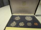Franklin Mint 1974 British Virgin Islands Coin Proof Set, COA