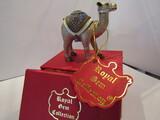 Royal Gem Collection Crystal Camel Trinket Box