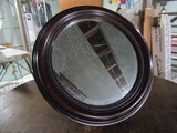 Vintage Wood Round Wall Mirror