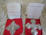 Sterling Silver Reed & Barton L.E. 1971 & 78 Ornaments, 1.18 oz