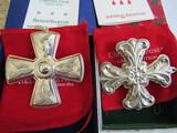 Sterling Silver Reed & Barton L.E. 1994 & 2003 Ornaments, 1.24 oz