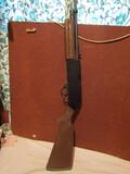 Crosman 760 BB Rifle