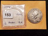 * Tough 1934 Silver Panama 1/2 Balboa in About Uncirculated