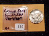 Silver 1964 Greece 30 drachmai