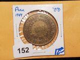 1949 PERU ONE SOL