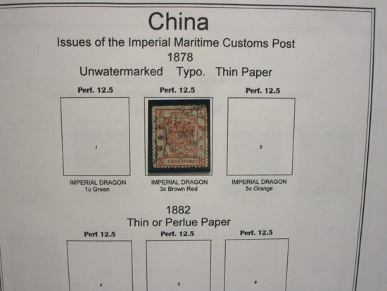 CHINA NICE LOT STARTS WITH SCOTT#2 INCLUDED PEOPLE REPUBLIC OF CHINA