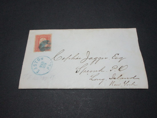 Scott 64 - Post Civil War Letter Dated March 26, 1869.  Letter Included