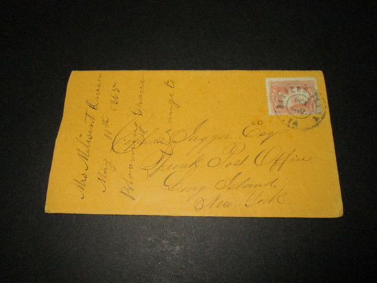 Scott 65 - Civil War Cover From  Union Soldier Dated May 11, 1863 Harpers Ferry,